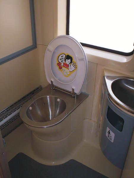 vakuové wc